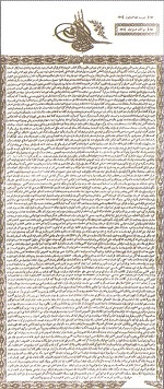 Edict of Gülhane, CC BY-SA 3.0, tr.wikipedia.org
